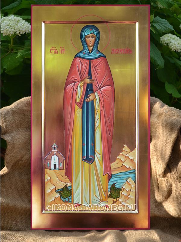 Икона преподобной Аполлинарии