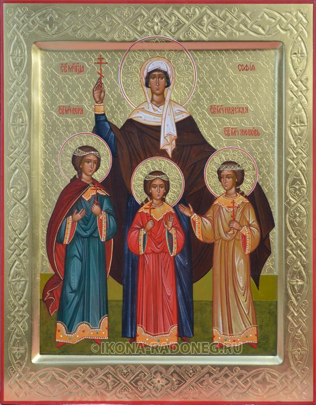 Вера, Надежда, Любовь, София (икона с гравировкой)