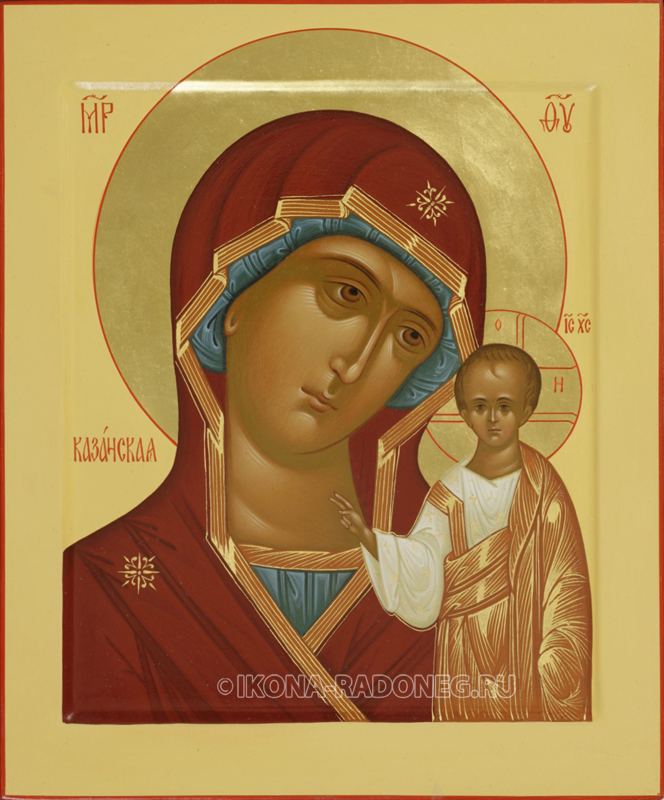 Казанская икона Божией Матери (обр.2)