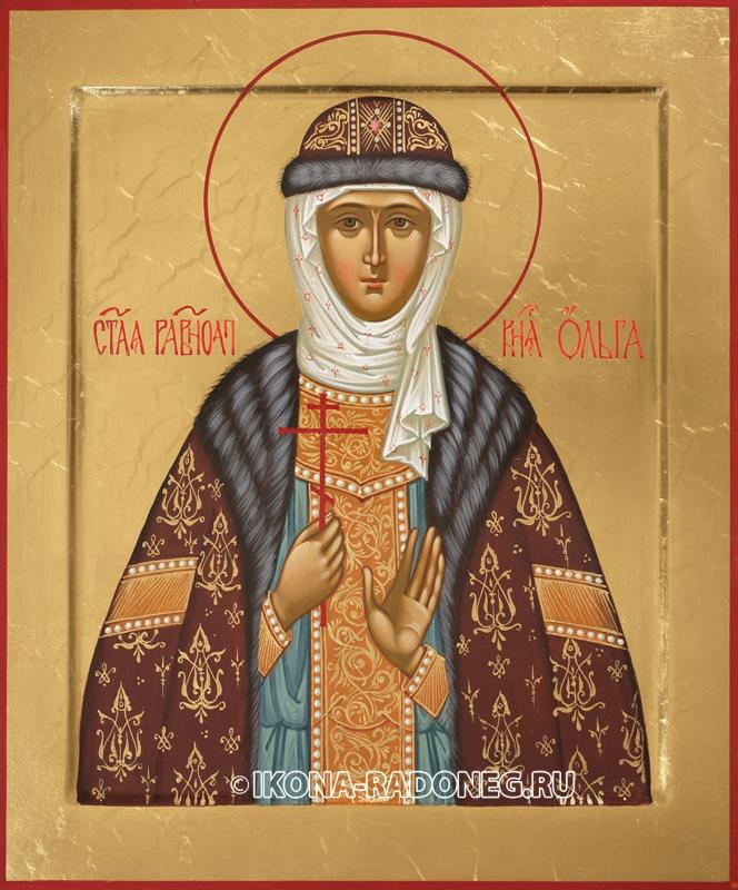 Ольга святая княгиня