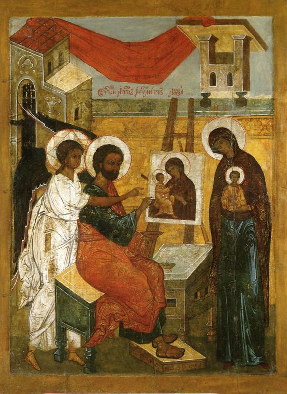 Евангелист Лука пишет икону Богородицы