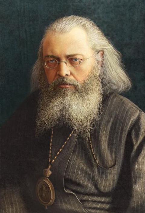 Портрет Луки Крымского