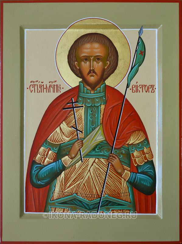 Икона Виктора мученика