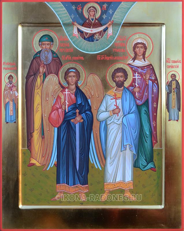 Семейная икона (4 фигуры)2
