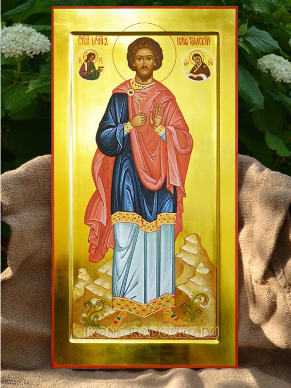 Икона Илия Томский (Кюстенджийский)