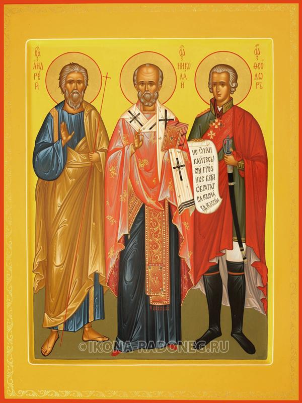 Икона на цветном фоне, три фигуры