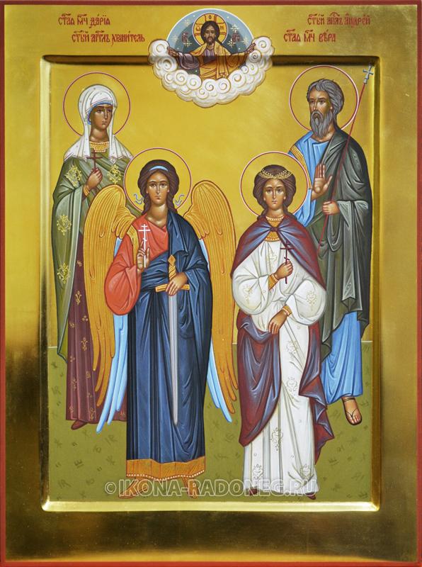 Семейная икона (4 фигуры)3