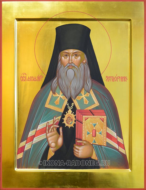 Икона Феофана Затворника
