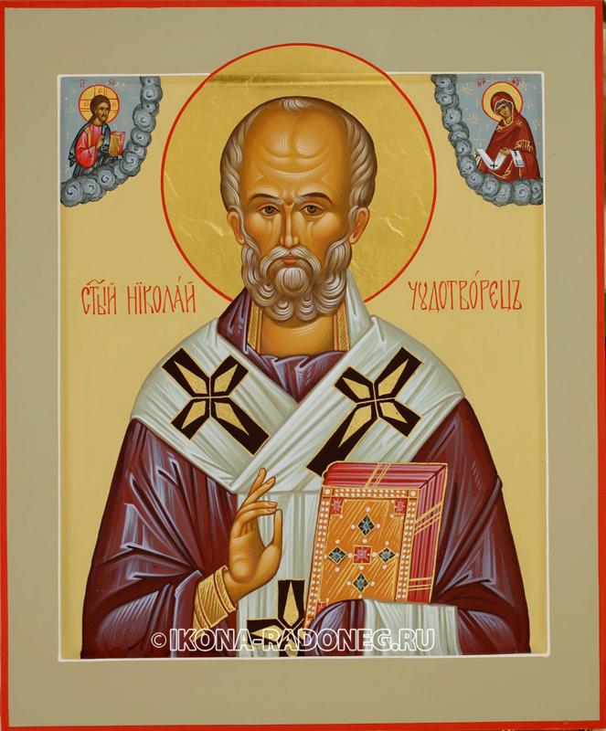 Св. Николай со Спасителем и Богородицей