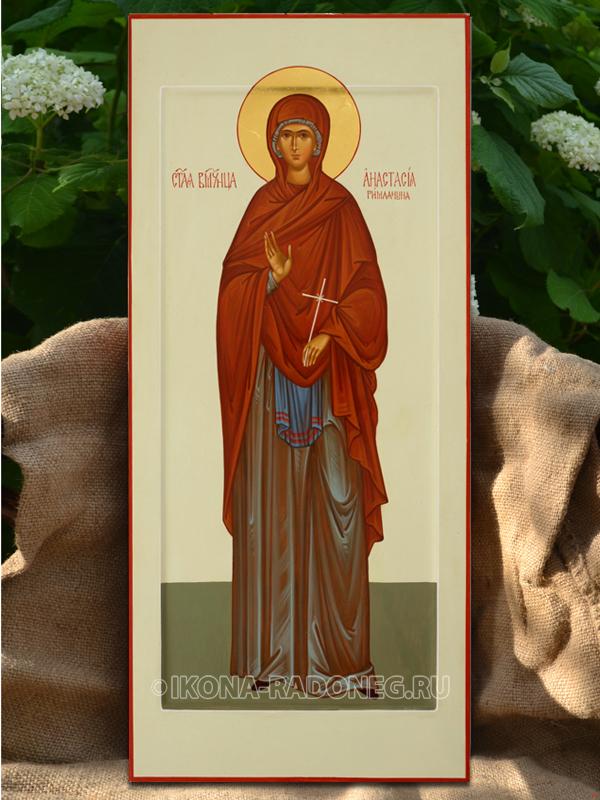 Икона Анастасия Римляныня