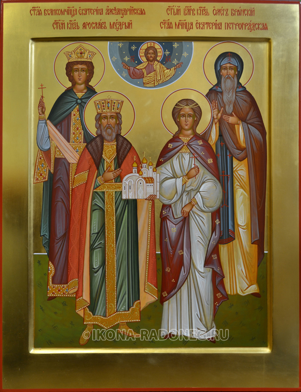 Семейная икона (4 фигуры)5