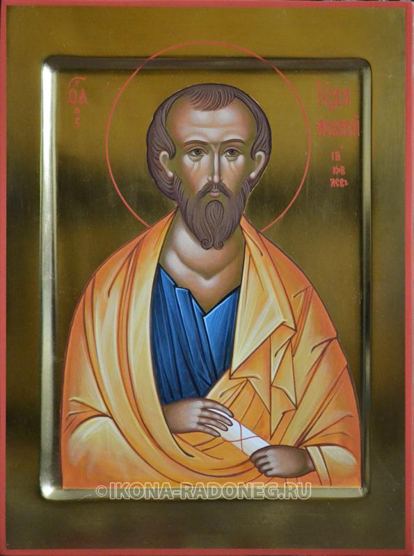 Икона иуды Леввея