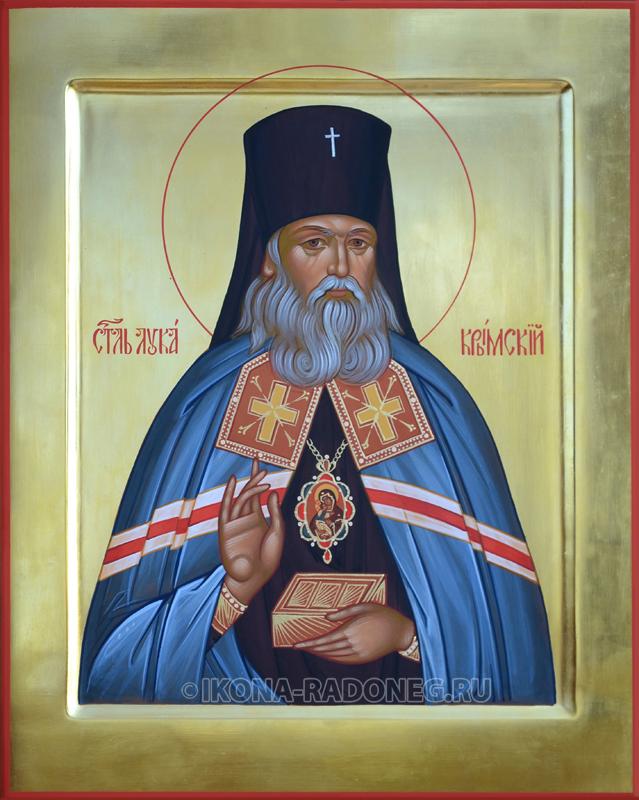 Купить икону в Москве