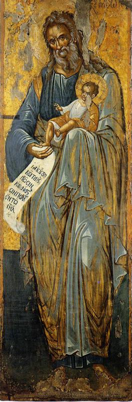 Мерная икона (Византия)
