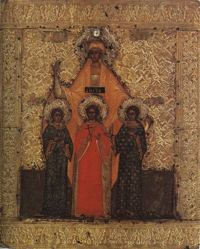 Икона Вера Надежда и Любовь и мать София