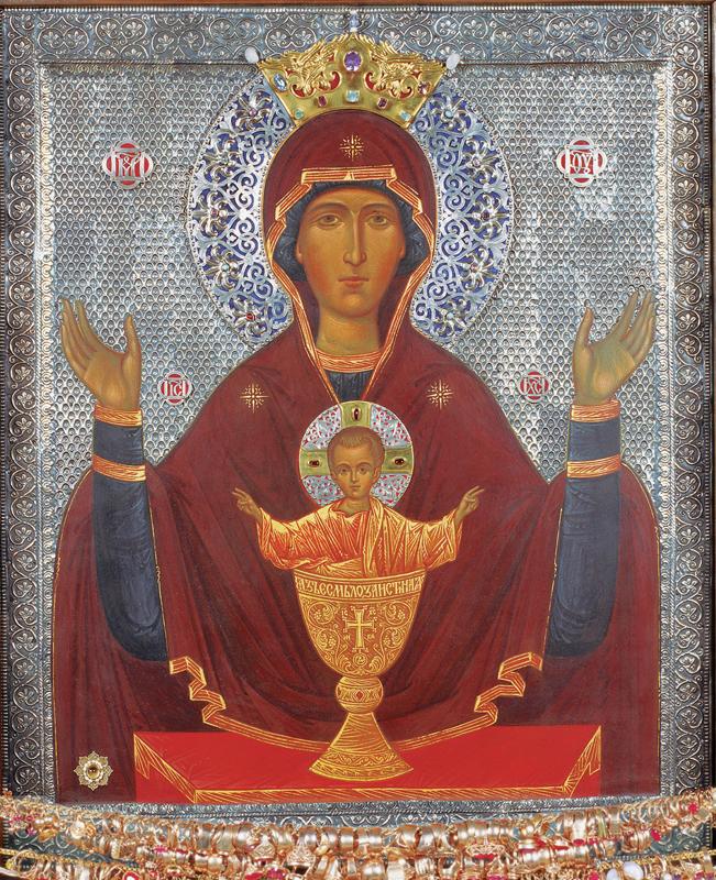 Неупиваемя Чаша икона Божией Матери