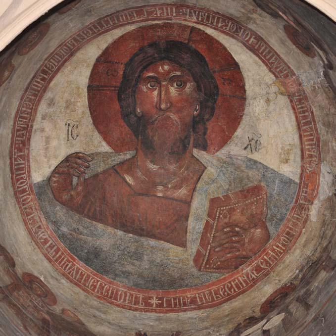 Христос Пантократор. Новгород.