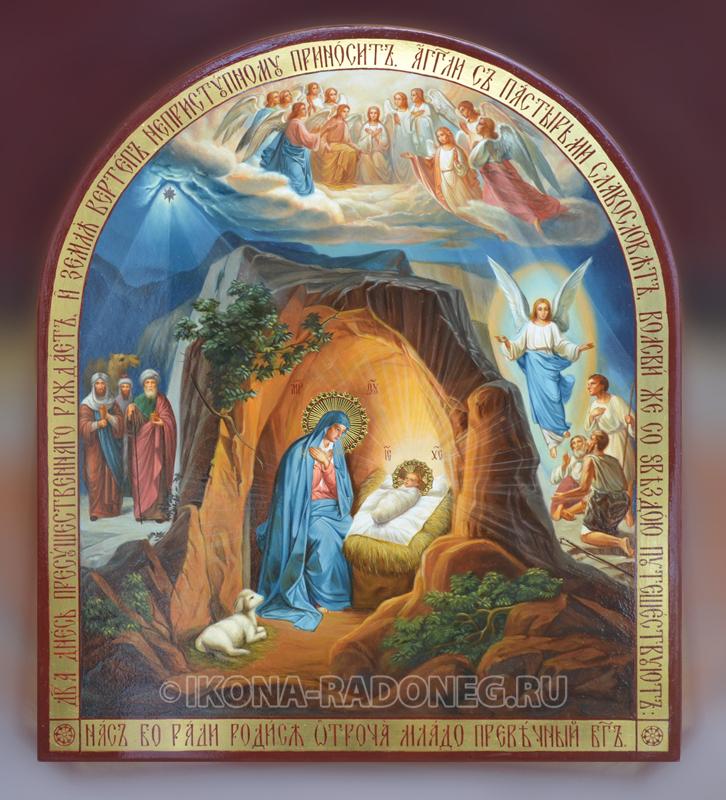 Рождество Христово (Живописная икона)