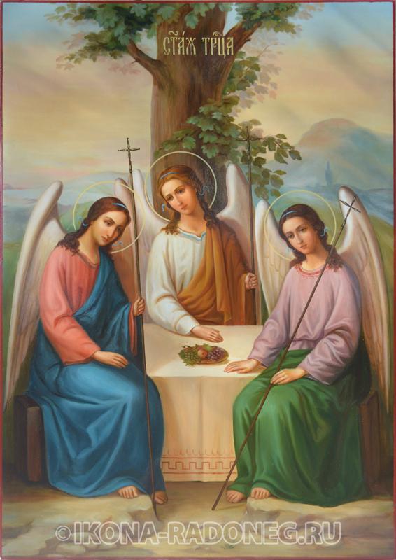 Троица (живописная)