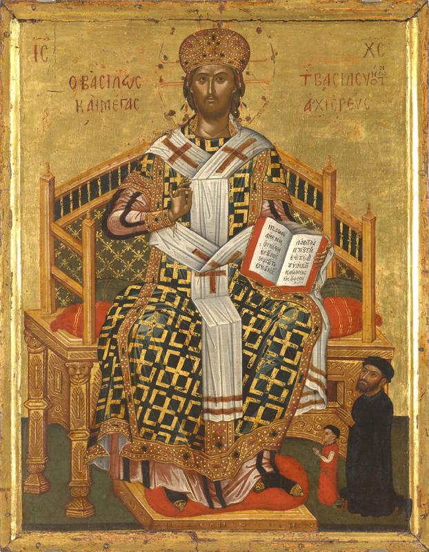 Христос Великий Архиерей