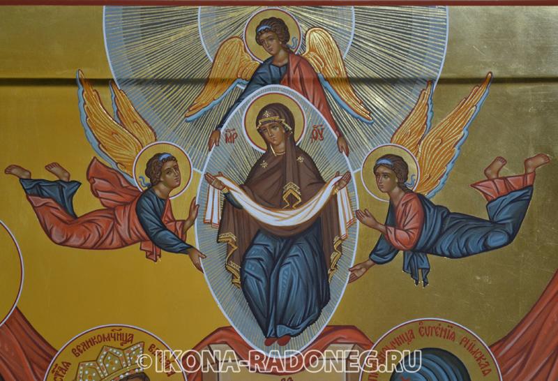 Фрагмент сложной композиции вверху иконы