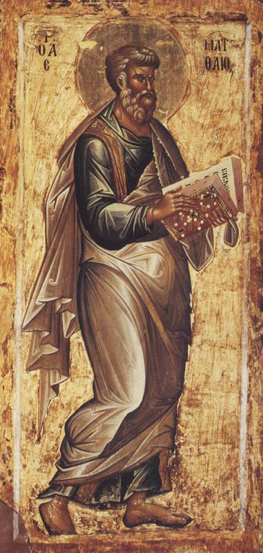 Матфей Сербия - Матфей апостол
