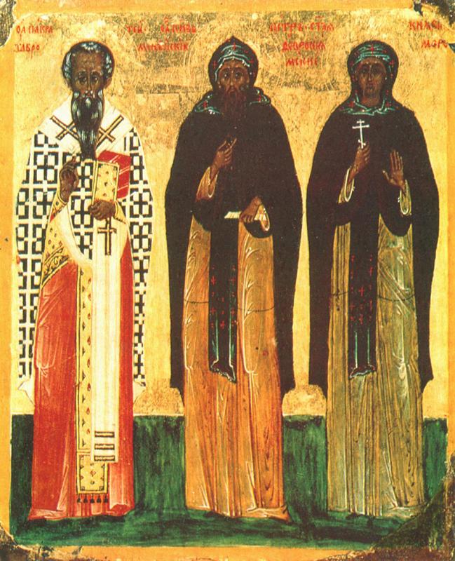 икона Петр и Феврония. Новгород