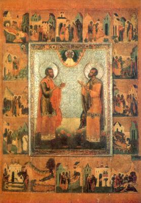 Косма и Дамиан - Косма и Дамиан
