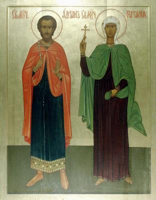икона святая мученица Наталия и Адриан