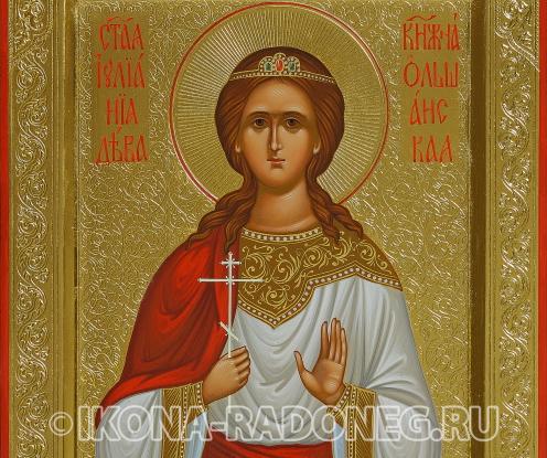 икона Иулиании Ольшанской