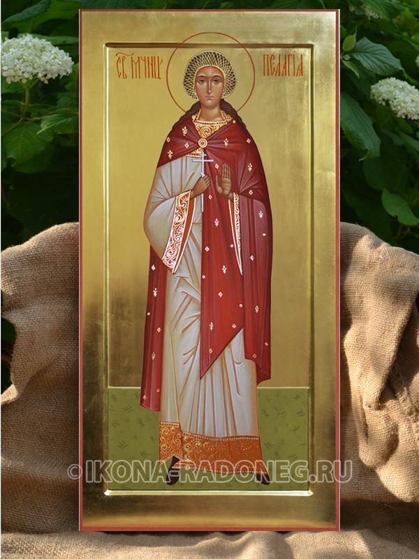 Икона святой мученицы Пелагеи