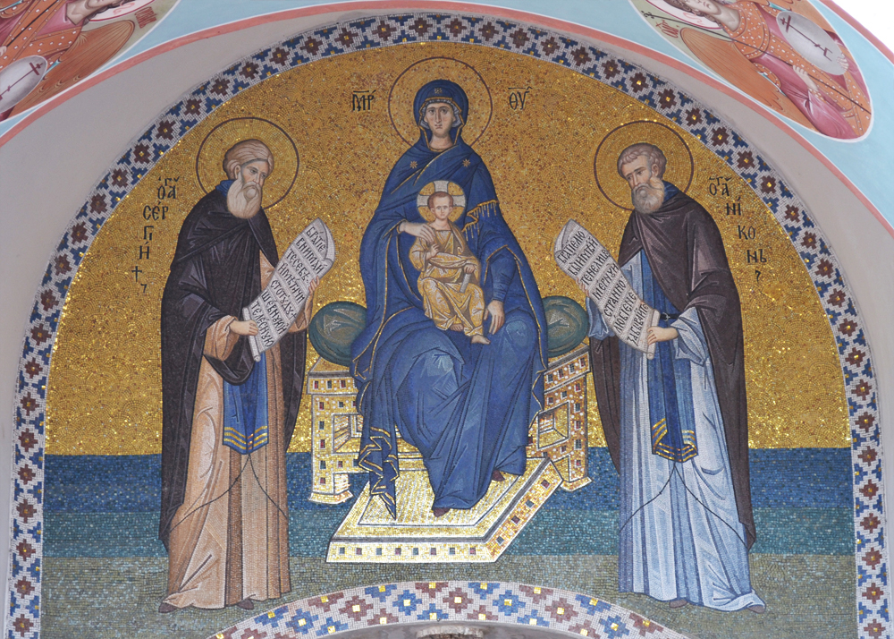 Мозаика Божией Матери с предстоящими Сергием и Никоном