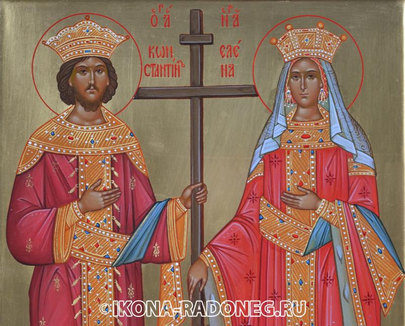 Икона Елены и Константина (фрагмент)