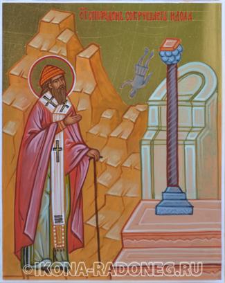 Икона Спиридона Тримифунтского. Святитель Спиридон сокрушает идола