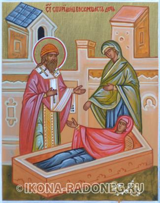 Икона Спиридона Тримифунтского. Святитель Спиридон воскрешает дочь
