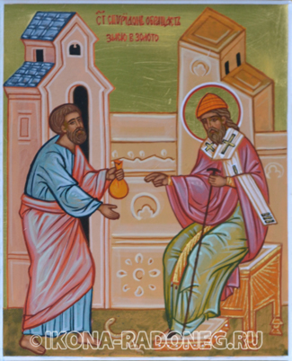 Икона Спиридона Тримифунтского. Святитель Спиридон обращает змею в золото