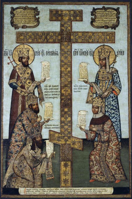 Икона Елены и Константина (Кийский Крест)