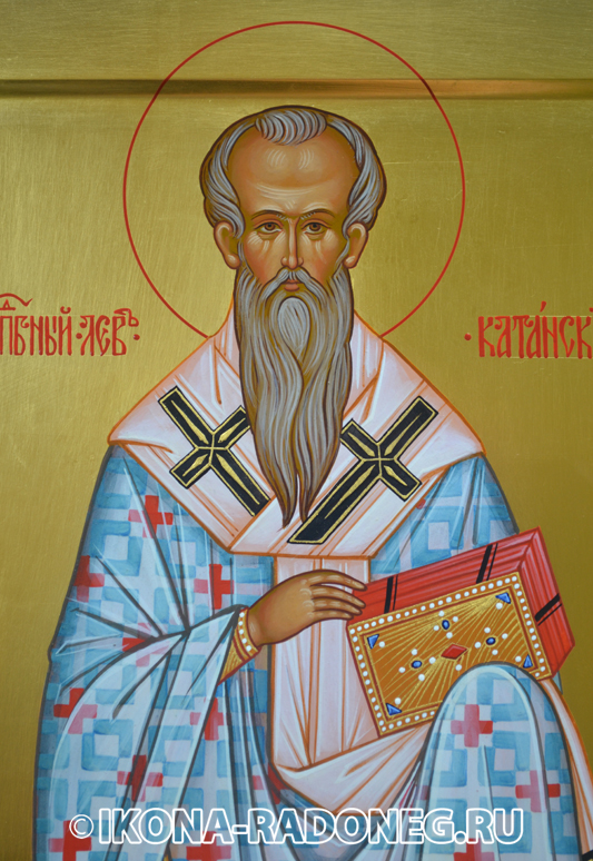Икона Льва Катанского (фрагмент)