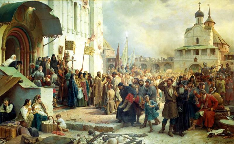 Осада Свято-Троицкой Сергиевой Лавры
