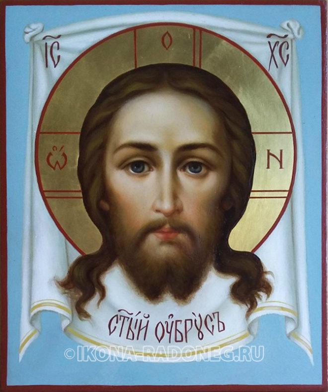 икона Спас на убрусе