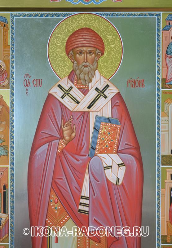 Икона Спиридона Тримифунтского (фрагмент)