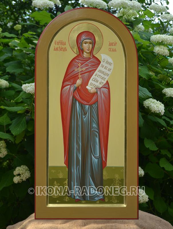 Икона Александра Анкирская