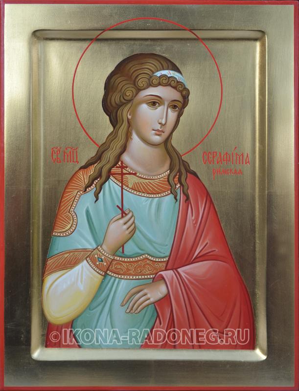 Икона Серафима Римская