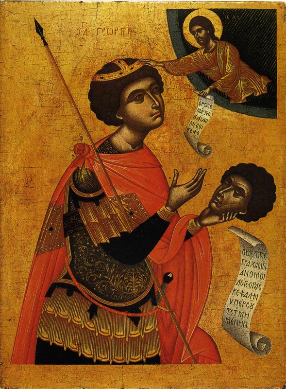 Икона Георгия Победоносца