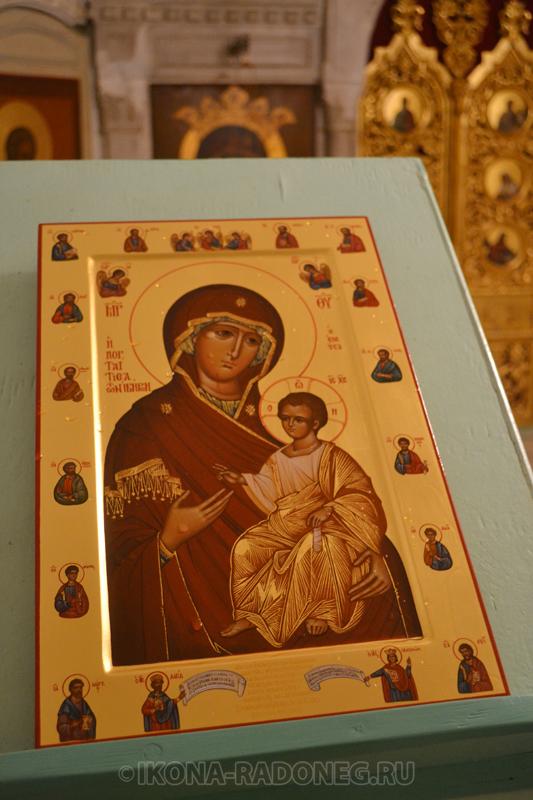 Освящение иконы в крипте Успенского Собора Свято-Троицкой Сергиевой Лавры