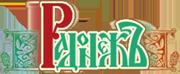 logo na h1 2 - Иконописная мастерская