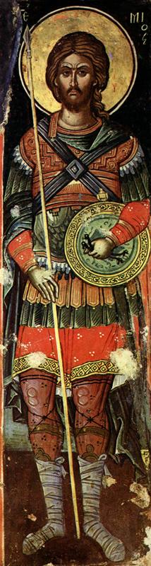 Артемий Антиохийский (Византия)