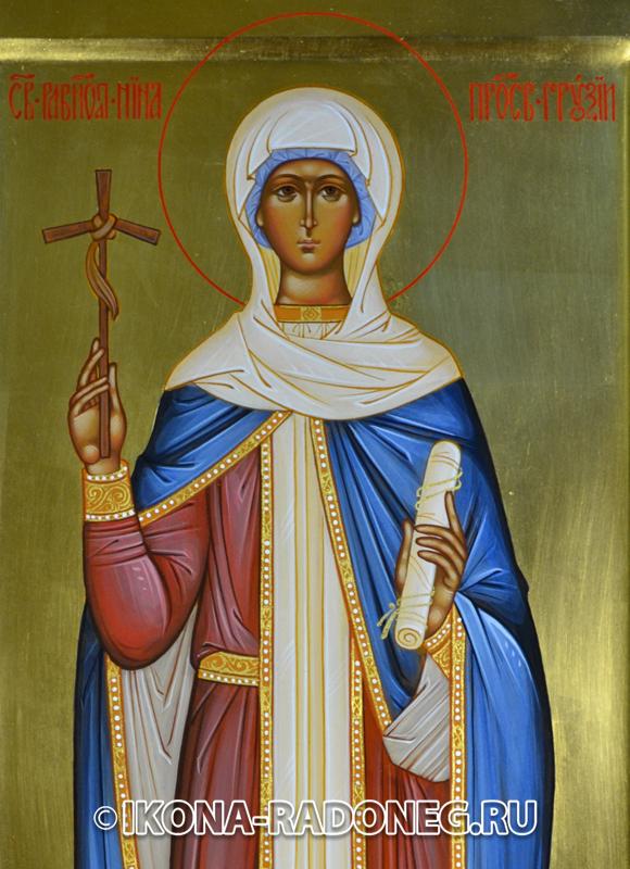 Нина Грузинская (фрагмент иконы)