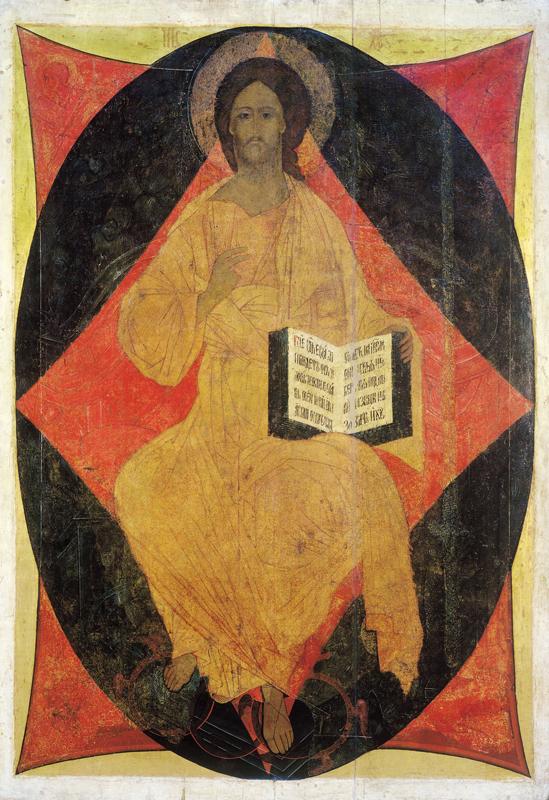 Икона Спас в Силах. Андрей Рублев