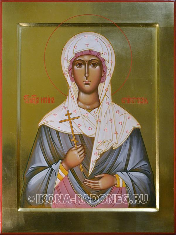 Ирина Египетская